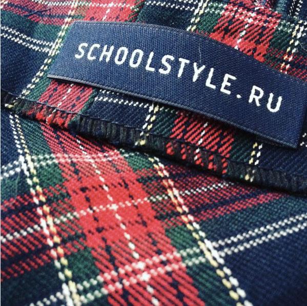 текстильная бирка schoolstyle.ru
