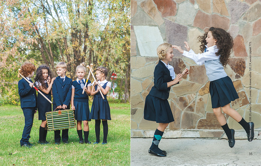 школьная форма schoolstyle.ru
